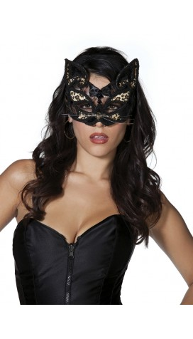 BLACK AND LEOPARD PRINT VENETIAN STYLE LACE HALF MASK